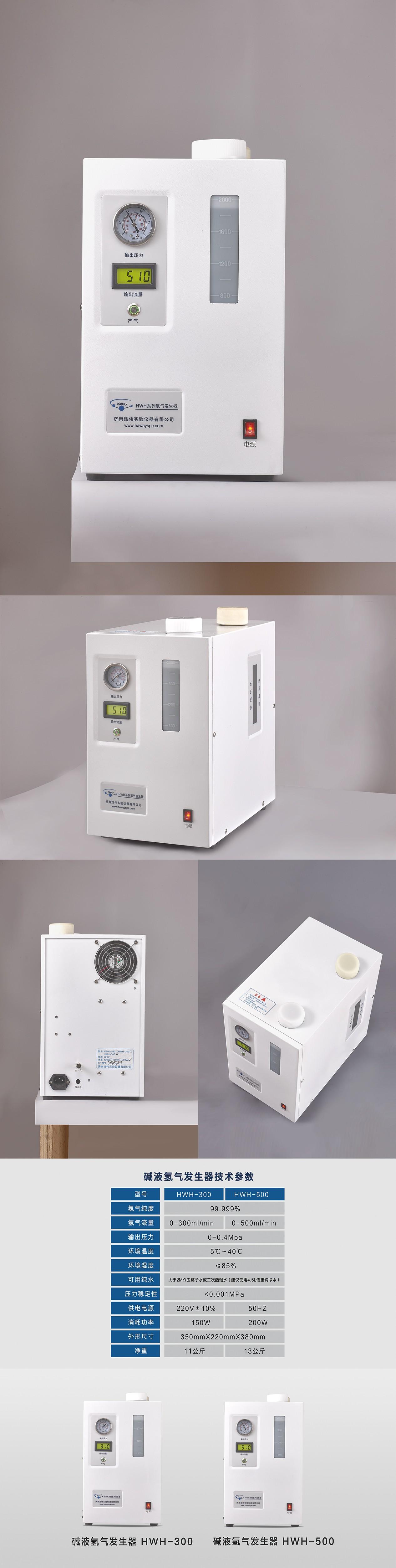 碱液500(1).jpg
